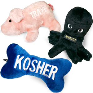 Gag Gifts - Chewish Dog Toys for Jewish Dogs