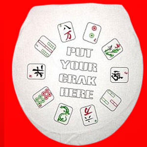 Gag Gifts - Put Your Crak Here - Toilet Seat Cover