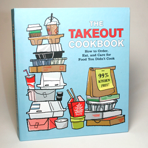 Gag Gifts - Takeout Food Book